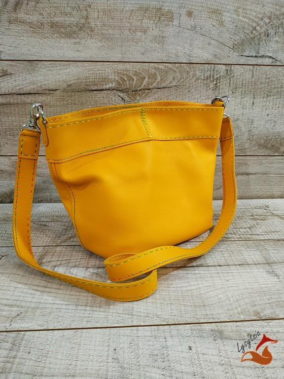Женская кожаная сумка L02050