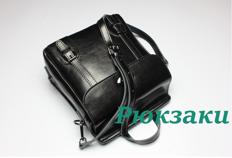 женский рюкзак, натуральная кожа, купить рюкзак, магазин сумок, Боярка, Киев, Украина, рюкзаки из натуральной кожи
